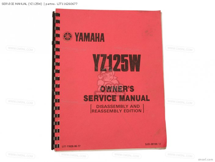 Service Manual (yz125w) photo