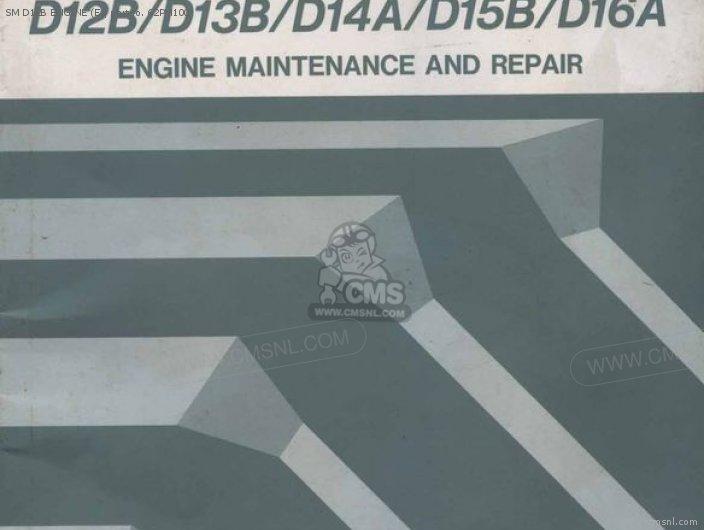 SM D12B ENGINE (E