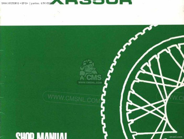 SMA XR350RG