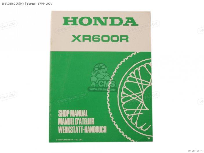 SMA XR600R(W)