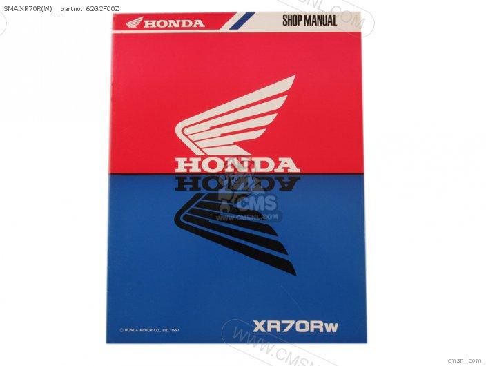 SMA XR70R(W)