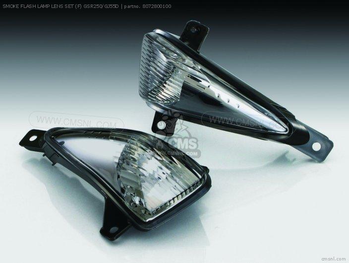 SMOKE FLASH LAMP LENS SET (F) GSR250/GJ55D