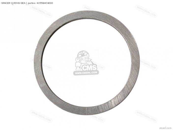SPACER Q,RING GEA