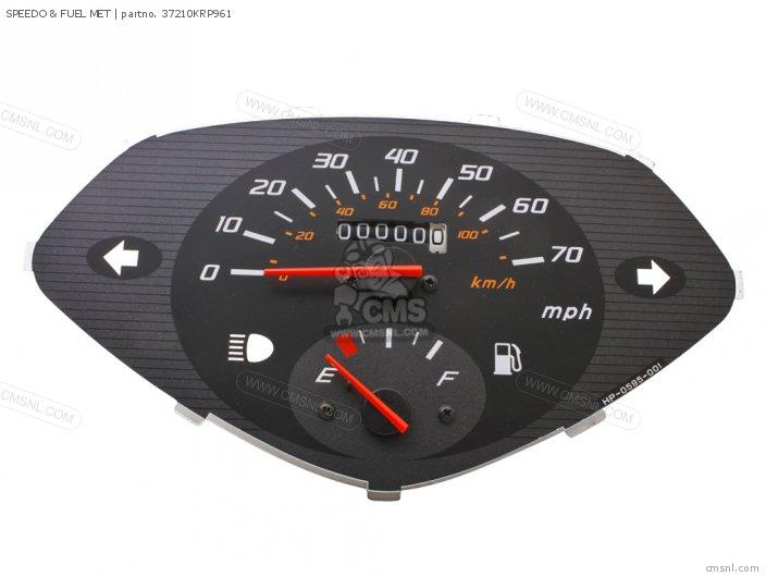 speedo-fuel-met