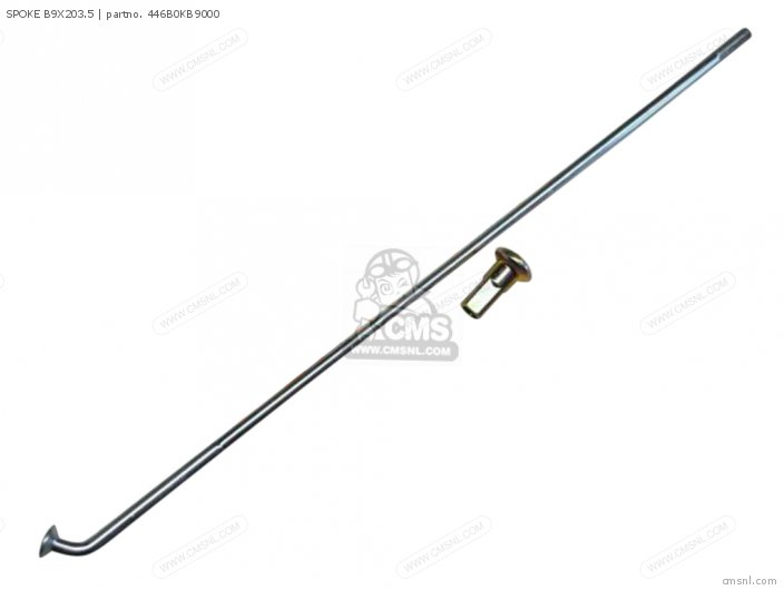 SPOKE B9X203.5