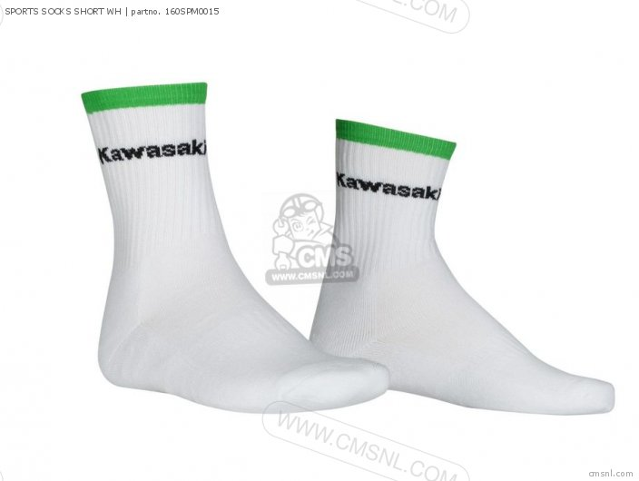 Sports Socks Short Wh photo
