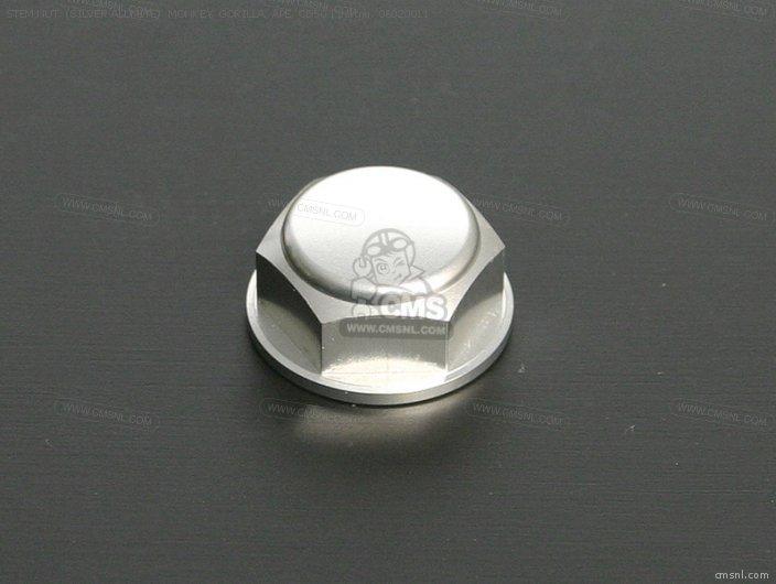 Stem Nut  (silver Alumite)  Monkey, Gorilla, Ape, Cd50 photo