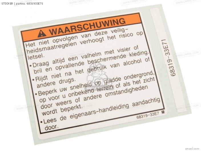 Sticker photo