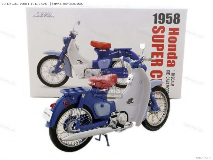 SUPER CUB, 1958 1:10 DIE CAST