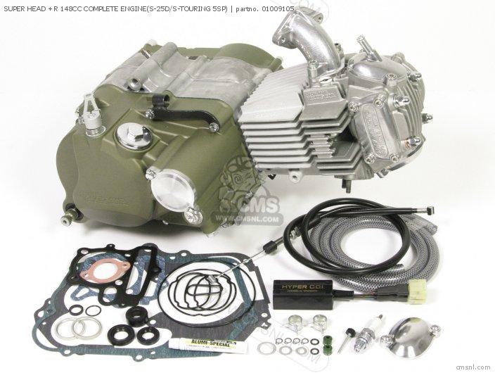 SUPER HEAD +R 148CC COMPLETE ENGINE(S-25D/S-TOURING 5SP)