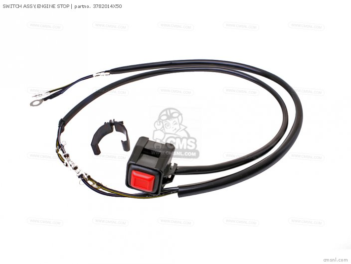 SWITCH ASSY, ENGINE STOP