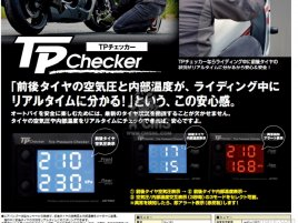 TP CHECKER                TYRE AIR PRESSURE &  TEMP. MONITOR
