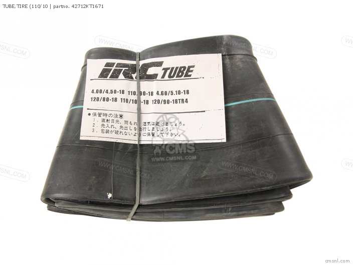 TUBE,TIRE (110/10