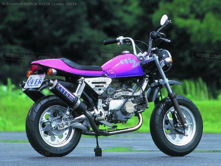 Monkey Exhausts Twin Carbon Muffler 83 8 Db