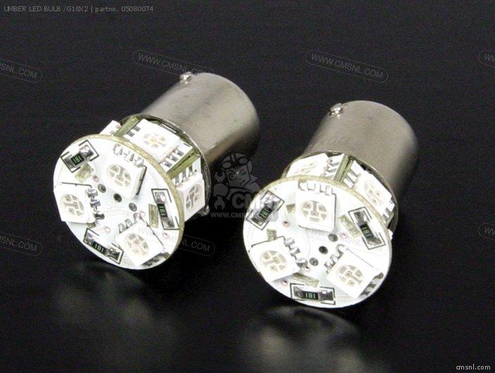 UMBER LED BULB /G18X2