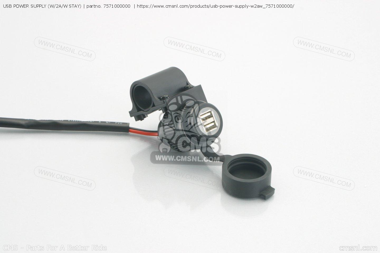 USB POWER SUPPLY (W/2A/W STAY)