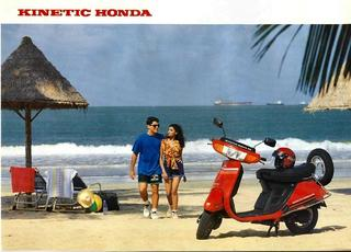 kinetic honda equipped unique  port cylinder exceptional