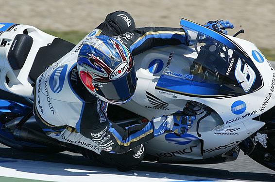 http://images.cmsnl.com/m/gallery/misc/events/MotoGP/2005-Races/Jerez%20-%20Makoto%20TAMADA%20(KOINICA%20MINOLTA%20Honda%20Team).jpg